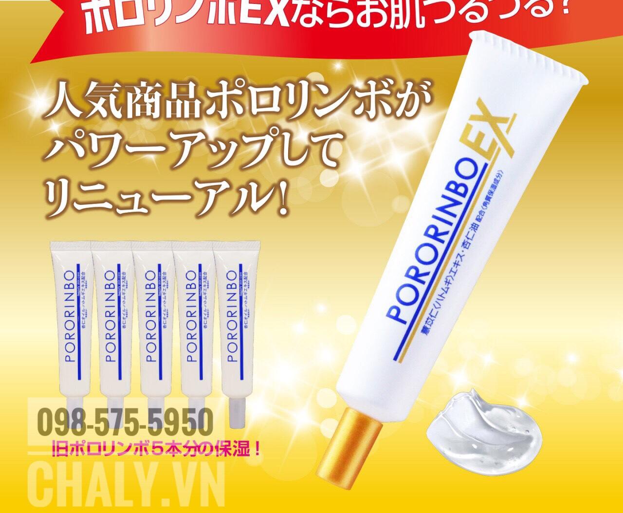 Gel trị mụn thịt quanh mắt và cổ Pororinbo EX là mẫu mới nhất hiện hành, có thành phần gấp 5 lần mẫu cũ, tăng gấp 5 lần công dụng