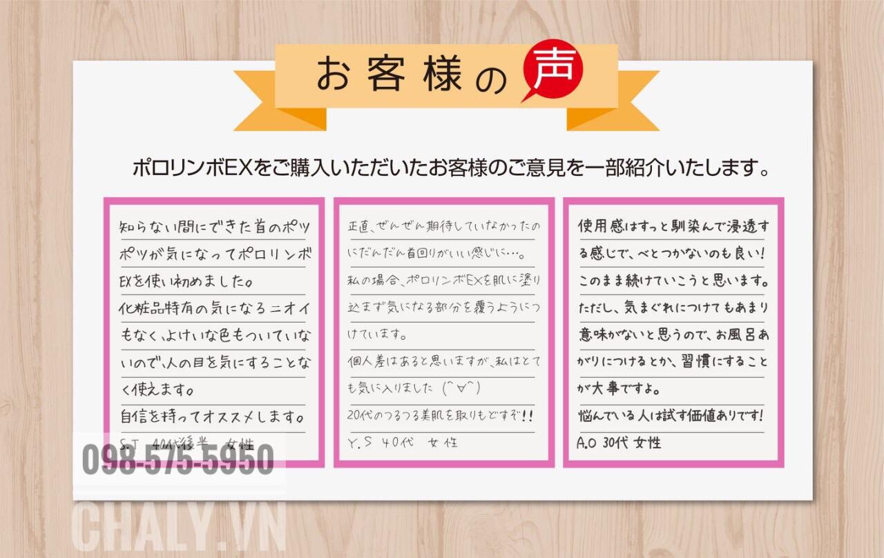Review kem trị mụn thịt quanh mắt Pororinbo EX của Nhật từ người dùng Nhật Bản