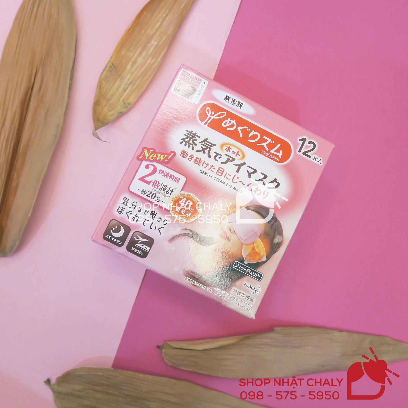 Mỗi hộp miếng dán mắt thư giãn của Nhật có 12 miếng, giữ hơi nóng trong khoảng 20 phút rất dễ chịu