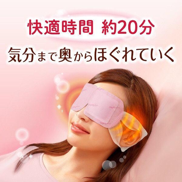 Cách đắp mặt nạ khí nóng Kao Nhật
