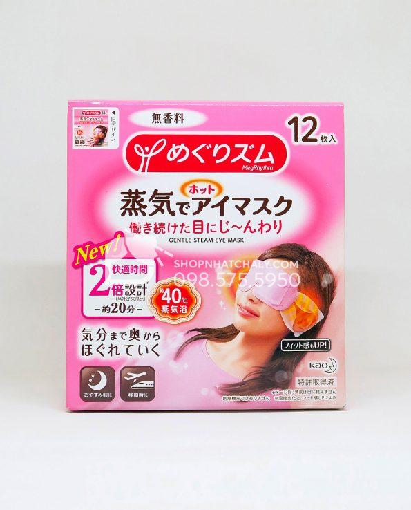 Mặt nạ mắt nóng thư giãn Kao 12 miếng Nhật