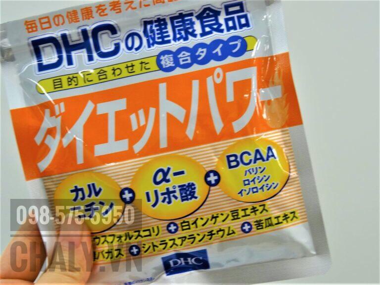 Dùng 2 tuần viên thuốc DHC giảm cân Nhật Bản tuy chưa giảm nhiều về cân nặng nhưng tiêu hoá trơn tru, người nhẹ nhõm, vòng bụng giảm