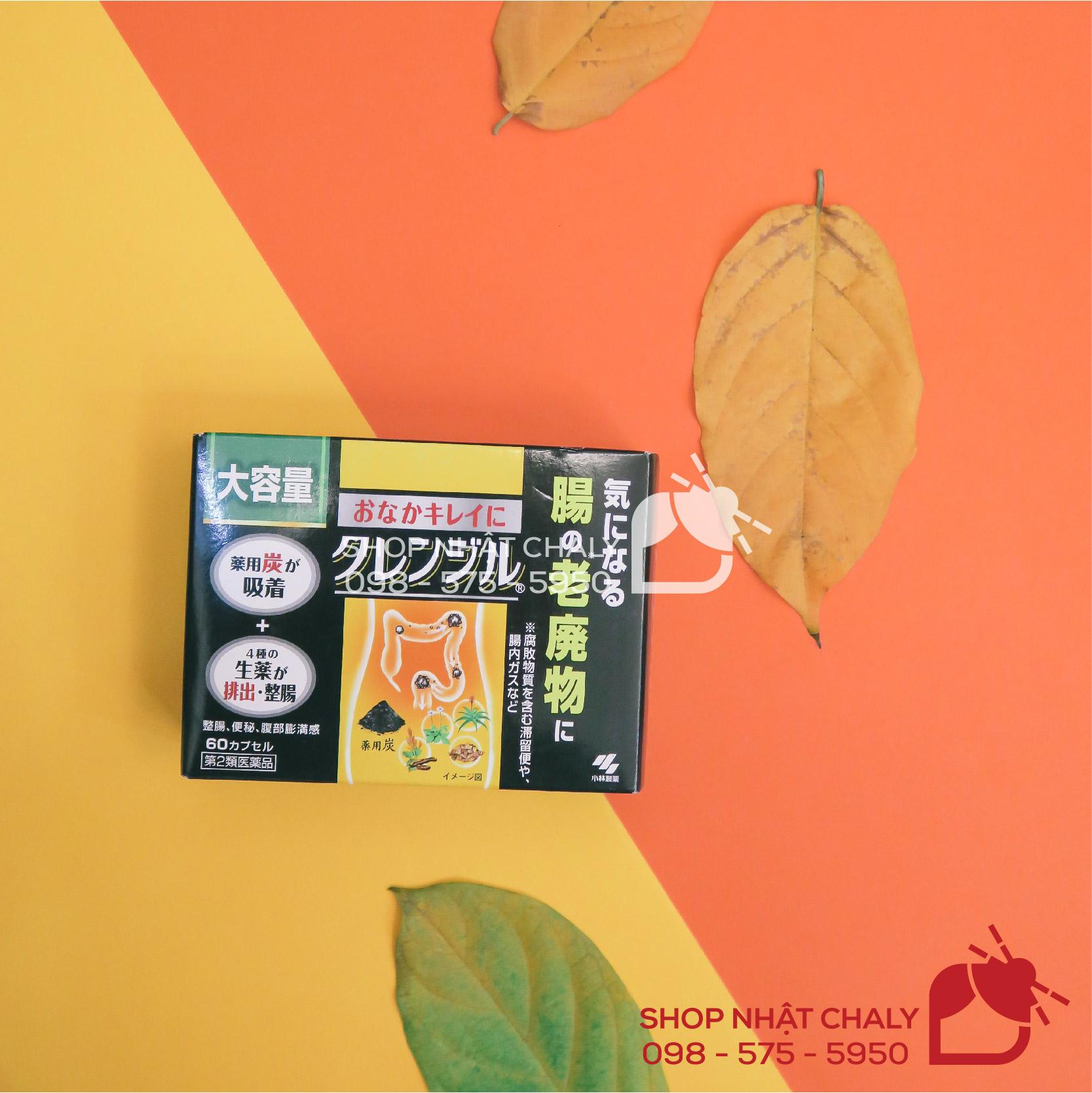 Mỗi hộp thuốc thải độc ruột của Nhật Kobayashi Kurenjiru gồm 60 viên