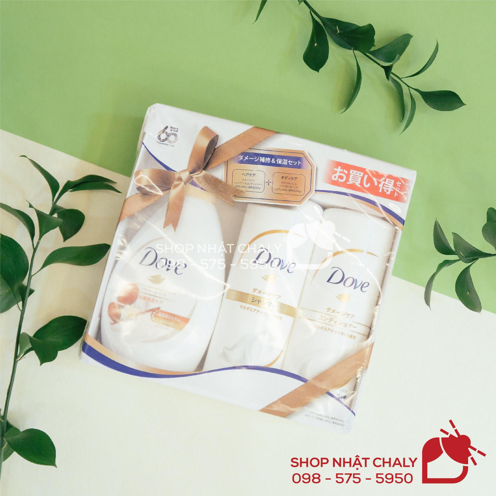Bộ dầu gội xả tắm Dove Made in Japan với giá thành bình dân, bao bì đẹp, chất lượng tốt thường được lựa chọn để làm quà tặng trong những dịp đặc biệt