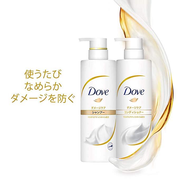 Bộ dầu gội Dove của Nhật gồm dầu gội và dầu xả phục hồi tóc hư tổn damage care shampoo & conditioner
