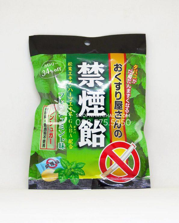 Kẹo ngậm cai thuốc lá Kusuriya bạc hà Nhật Bản