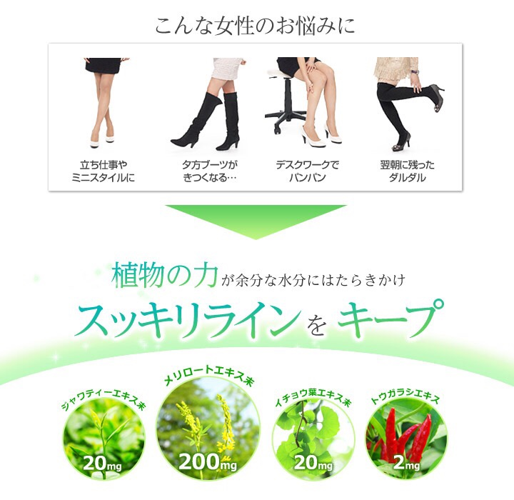 Viên làm thon đùi của Nhật DHC gồm toàn chiết xuất thiên nhiên, rất lành tính, an toàn sức khoẻ