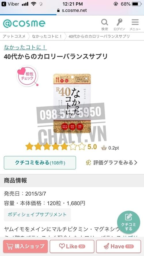 Review viên thuốc chống hấp thụ calories R40 Nhật cực cao trên Cosme Japan