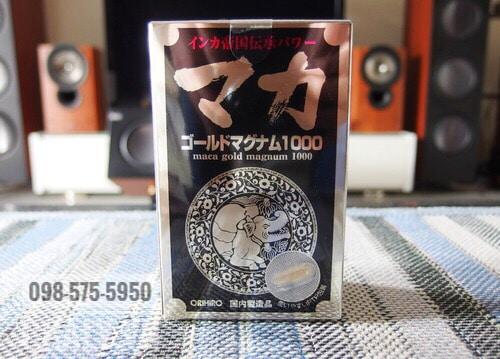 Mỗi hộp viên uống maca của Nhật chứa 90 viên con nhộng