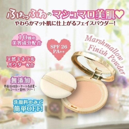 Phấn phủ Canmake Marshmallow Finish Powder Nhật Bản mẫu mới 2020 ...