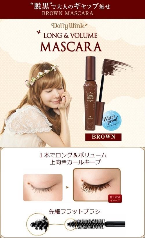 Là cây mascara siêu đỉnh, Dolly wink long & volume brown mascara giữ mi dài và dày, cong suốt cả ngày. Không vón cục, không trôi phai