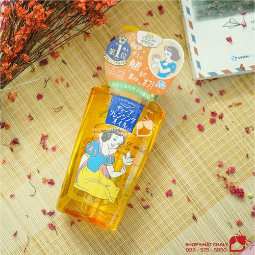 Dầu tẩy trang Kose Softymo Cleansing Oil Nhật mẫu mới 2021   Shop Nhật Chaly