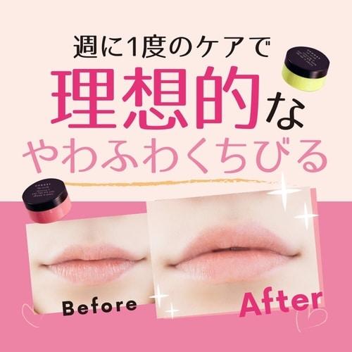 Chỉ cần 1 lần dùng là mặt nạ tẩy da chết môi Choosy đã có thể hô biến đôi môi sần, khô trở nên hồng hào mịn màng như thế này. Nhìn có thích không cơ chứ?