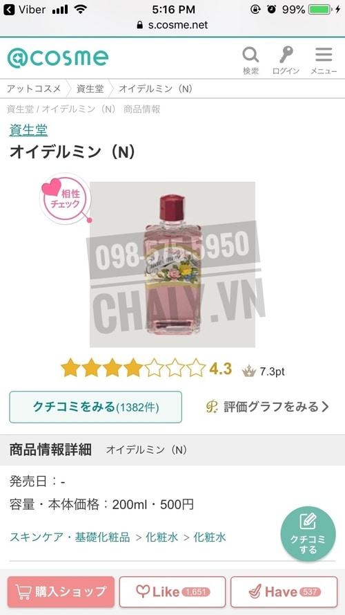 Là một trong những loại nước hoa hồng của Nhật có lịch sử lâu đời, Eudermine lotion màu hồng hút tới gần 1400 review trên Cosme Ranking Nhật