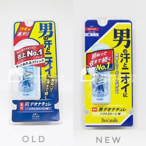 Mẫu mới nhất hiện hành của sáp nách Nhật Soft Stone (phải) và mẫu cũ (trái)