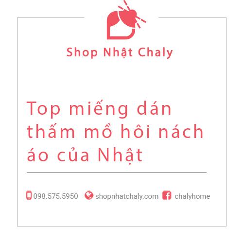 Top mieng dan tham mo hoi nach ao cua Nhat 01