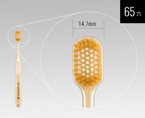 Bàn chải đánh răng Nhật Bản Ebisu The Premium Care 2020 lông mềm hot vừa về    Shop Nhật Chaly