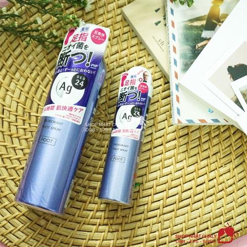 chai xit khu mui hoi chan deodorant foot spray 24 cua shiseido nhat 08
